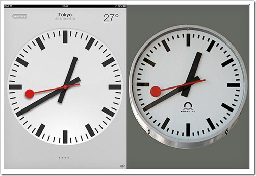apple design orologio thumb Accordo raggiunto tra Apple e Swiss Railway per l'orologio conteso Apple