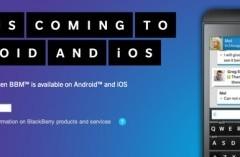 Blackberry Messenger ed iOS: niente versione iPad