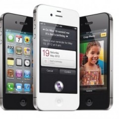Jailbreak iPhone 4S: è solo questione di giorni