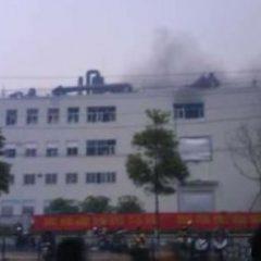 Esplosione nella fabbrica di iPad 2: due morti