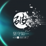 Come effettuare il jailbreak su iOS 8.1.1 con TaiG
