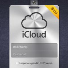iCloud ora ha un sito, svelati i prezzi