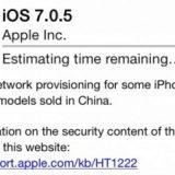 Apple rilascia iOS 7.0.5 (che riguarda gli iPhone venduti in Cina)