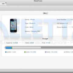 PhoneTrans: la vera alternativa ad iTunes